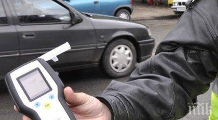 джигит рецидивист счупи дрегера пловдивско задържаха часа снимка