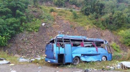години трагичната катастрофа автобус своге