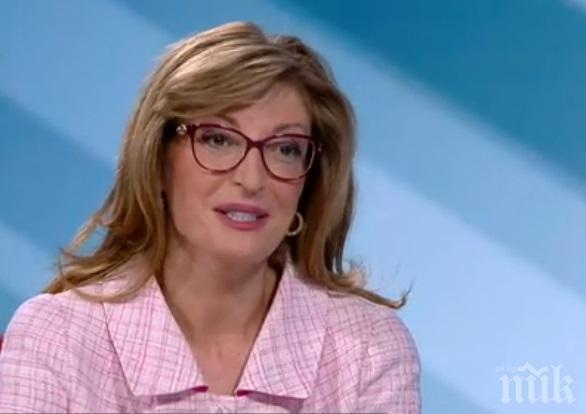 Екатерина Захариева: Приветствам желанието за отстояване на независимостта на българската прокуратура