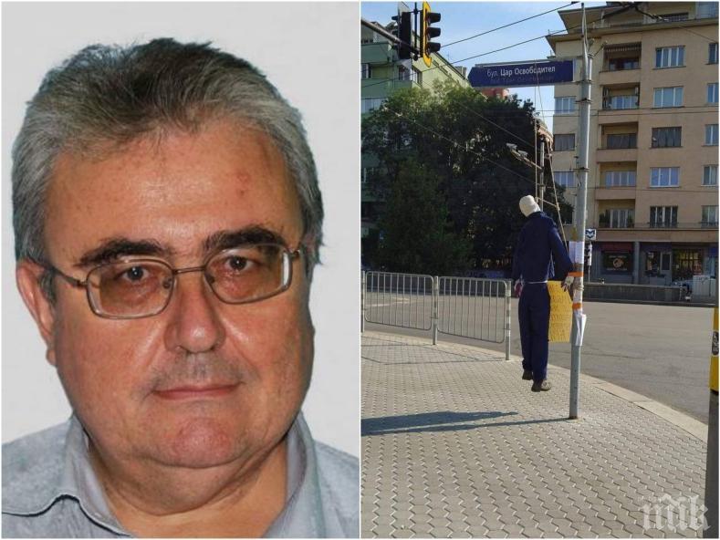 Политологът Огнян Минчев скочи срещу поредната брутална провокация на метежниците: Внимание! Опасна измет на улицата