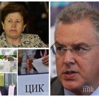 Александър Андреев от ЦИК проговори пред ПИК за оставката на шефката Стефка Стоева: Държавата да отговори може ли да осигури машинно гласуване