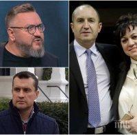 Breaking.bg: Радев стяга партия начело с Калоян Методиев и Карбовски