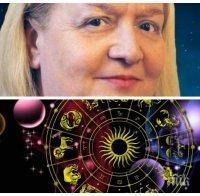 САМО В ПИК: Алена с пълен хороскоп за септември - ето с какво ще се сблъскат зодиите