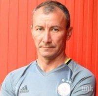 Треньорът на ЦСКА с първи думи след трудната победа над малтийския Сиренс
