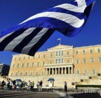 Гърция ратифицира споразумение за морска граница с Египет