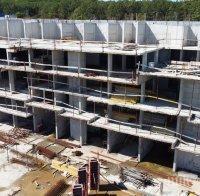 Бургаската окръжна прокуратура с досъдебно производство за строежа на Алепу