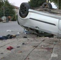ТРАГЕДИЯ: Младеж без книжка загина при катастрофа в Разградско