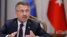 НАПРЕЖЕНИЕ: Турция предупреди за война, ако Гърция прекрачи териториалните си води