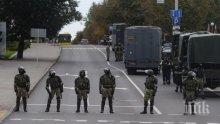 Напрежението расте: Властите в Беларус струпват тежка военна техника заради протестите в Минск