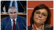 Марешки разби БСП и Нинова и попита: Колко пъти още искате да оглозгате държавата и народът да ви прогони с камъни?