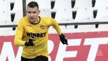 Легия Варшава сънува Тодор Неделев, играчът не знае
