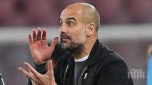 Манчестър Сити стартира подготовка без мениджъра си