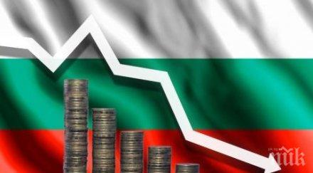 сви обемът паричните преводи българи чужбина