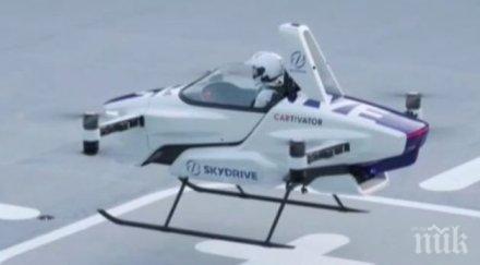 """В Япония се проведоха успешни тестове на """"летяща кола"""""""