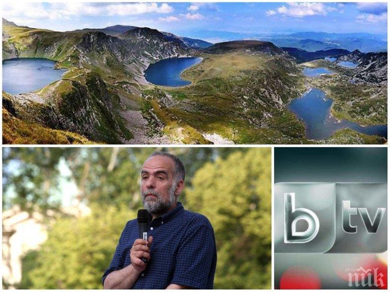 Божков ТВ и Зеленият октопод с поредно внушение - екорекетьорът Тома Белев реве да се забрани достъпът до Седемте Рилски езера