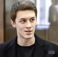 Пребиха жестоко опозиционен журналист при нападение в Москва (СНИМКИ 18+)