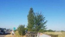 """Шофьор на ТИР заспа зад волана, обърна се в канавка на АМ """"Тракия"""""""
