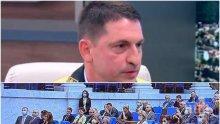 ИЗВЪНРЕДНО В ПИК TV! Вътрешният министър Христо Терзийски за метежите снощи: 126 лица са задържани, 62 са с криминални прояви (ОБНОВЕНА)