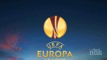 Балкански противник за Локо, ако постигне футболно чудо срещу Тотнъм