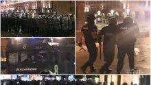 ПЪРВО В ПИК TV: СДВР след атаката с бомби срещу полицаи: Самоделните взривове бяха силни, вадеха метални пръти от палатките - ранени са десетки униформени, над 60 са арестуваните! Центърът на София като след война (ВИДЕО/ОБНОВЕНА)