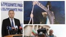 ИЗВЪНРЕДНО В ПИК TV! СДВР вади водни оръдия, ако метежът на Радев и Божков предизвика кръвопролития (ВИДЕО/ОБНОВЕНА)