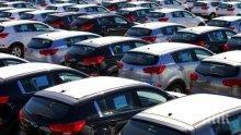 Влизат в сила нови правила за пазара на автомобили