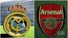 Сделка между Реал (М) и Арсенал?