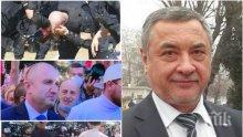 Валери Симеонов пред ПИК за агресорите: Опит за държавен преврат, ръководен и платен с външни пари! Радев приключи днес, премиерът трябва да реагира срещу насилието над полицаите
