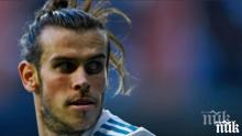 Гарет Бейл готов да разгледа възможностите за напускане на Реал (Мадрид)