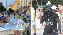 ИЗВЪНРЕДНО В ПИК TV: Метежниците на Копейкин започнаха провокациите, има арестуван след опит за пробив на кордона - двама полицаи са ранени (ВИДЕО/СНИМКИ/ОБНОВЕНА)