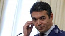 """Новите министри на Скопие твърди по """"затварянето"""" на македонския език за България"""
