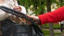 Крадла нападна и ограби възрастна жена в Русе