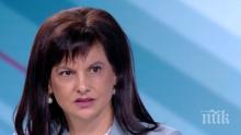 Дариткова: Събрахме подписите! С какво ще помогне оставката на правителството в тази криза?