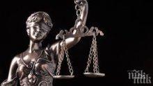 Осъдиха изнасилвач на 14-годишно момиче, той се крие в Турция