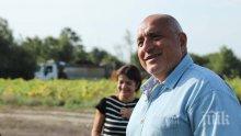 ПЪРВО В ПИК: Борисов с радостни новини за пенсионерите, служителите на НОИ и безработните (ВИДЕО)