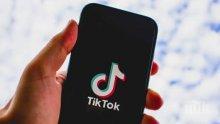 """Приложението """"ТикТок"""" може да има нов собственик до часове"""