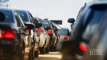 В цяла Европа започва прилагането на нови правила за по-чисти и безопасни автомобили