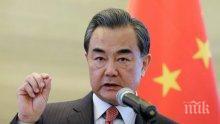 """Китай заплаши Чехия, че ще плати """"тежка цена"""" заради Тайван"""