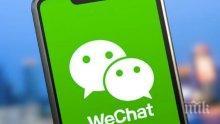 В Индия забраниха над 100 китайски приложения