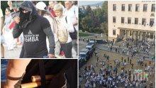 ИЗВЪНРЕДНО В ПИК TV: Олигарсите пуснаха въоръжени бригади срещу властта, Радев ги насъсква на място! Копейкин, Гошо Тъпото и ДеБъ общо събраха общо под 1000 души (ОБНОВЕНА/ВИДЕО)