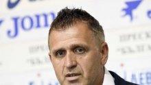 Бруно Акрапович: Нямам думи за Тотнъм...