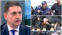 Г-н Терзийски, чакате да убият полицай ли? Вие ли забранихте да се пазят с палки и водни оръдия - отговорете сега или пред съда!