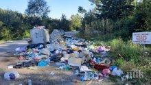 Рударци въстава заради нерегламентирано сметище