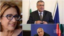 Доц. Татяна Буруджиева с горещ коментар: Необходим е дебат за промяна в Конституцията! Следващият правосъден министър може да е проф. Георги Близнашки