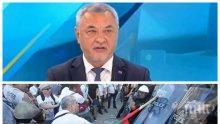 Валери Симеонов: Божков плати на дрогирани ултраси да окървавят протеста, патологичен е стремежът на Радев към изпълнителната власт
