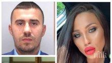 САМО В ПИК: Синът на подсъдимия олигарх Миню Стайков харчи милионите му по охрана за метресата си