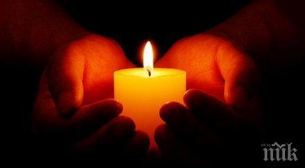 ден траур белица почита паметта двамата починали лекари