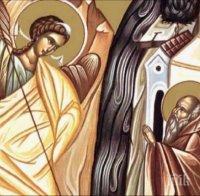 ПОДВИГ: И най-жестоките мъчения не отрекли тези двама светци от вярата им