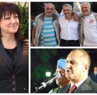 Метежниците Бабикян и Минеков разпиват на Джумаята в Пловдив. Готвят брутални провокации на празника на Съединението (СНИМКА)