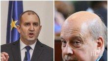Георги Марков с убийствена критика към Радев: ДПС показа червен картон на собствения си президент
